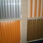 jaluzele-verticale-aluminiu2